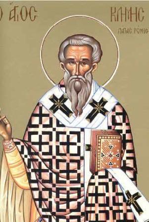 Heiliger Klemens (Bischof v.Achridos)