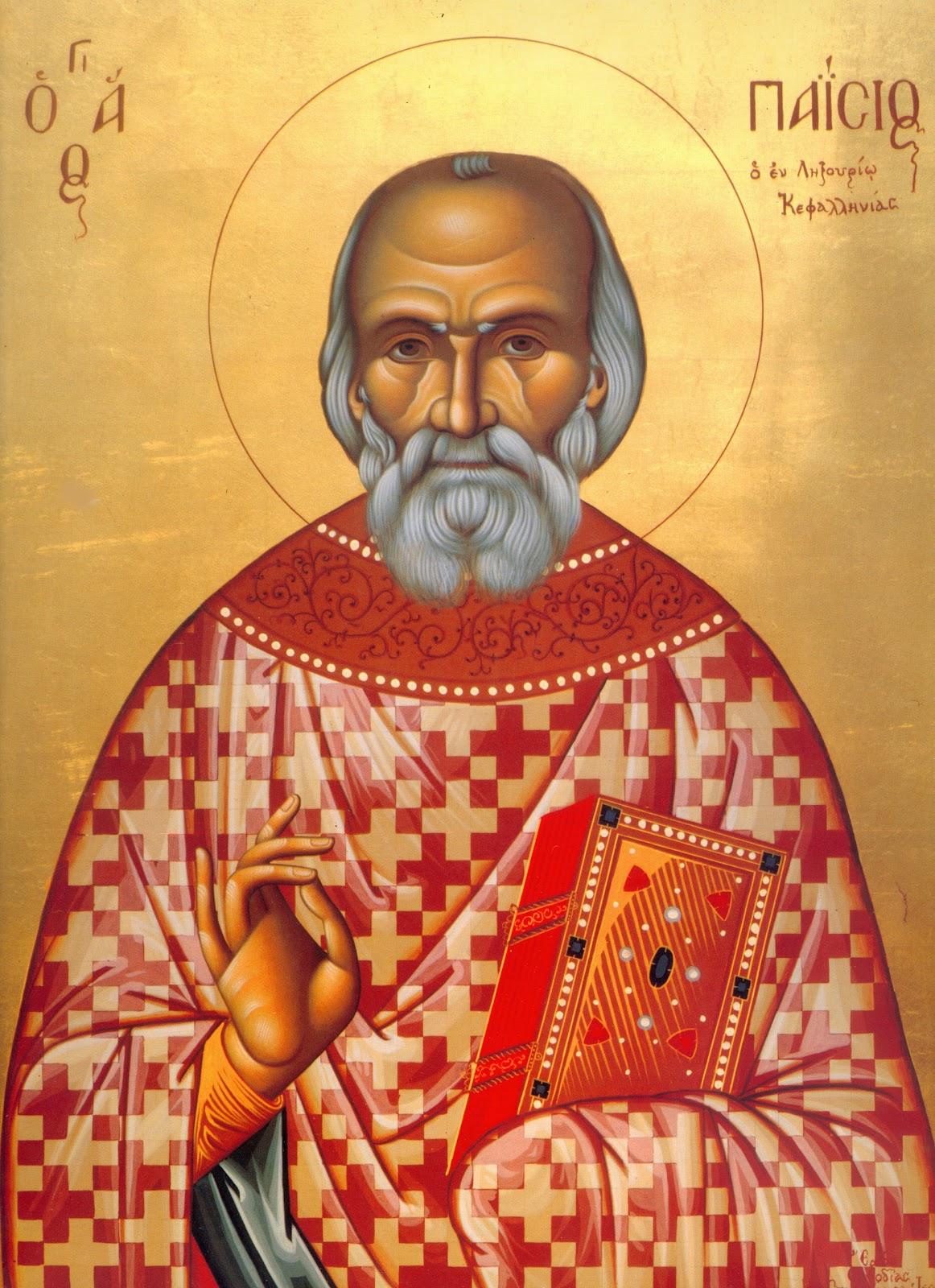 Heiliger Panagis (Paisios) Basias von Kephalonia