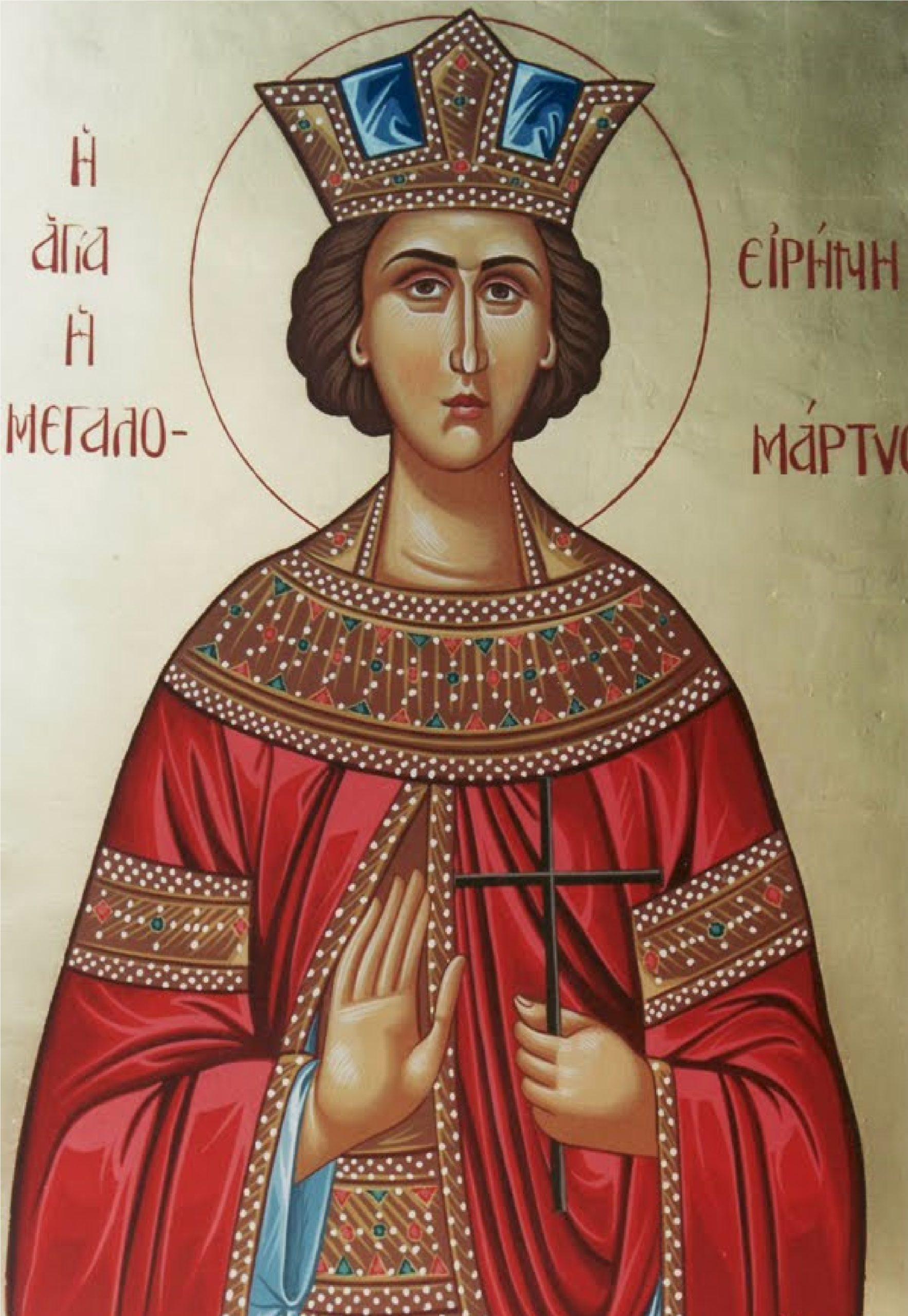 Heilige Irene von Thessaloniki