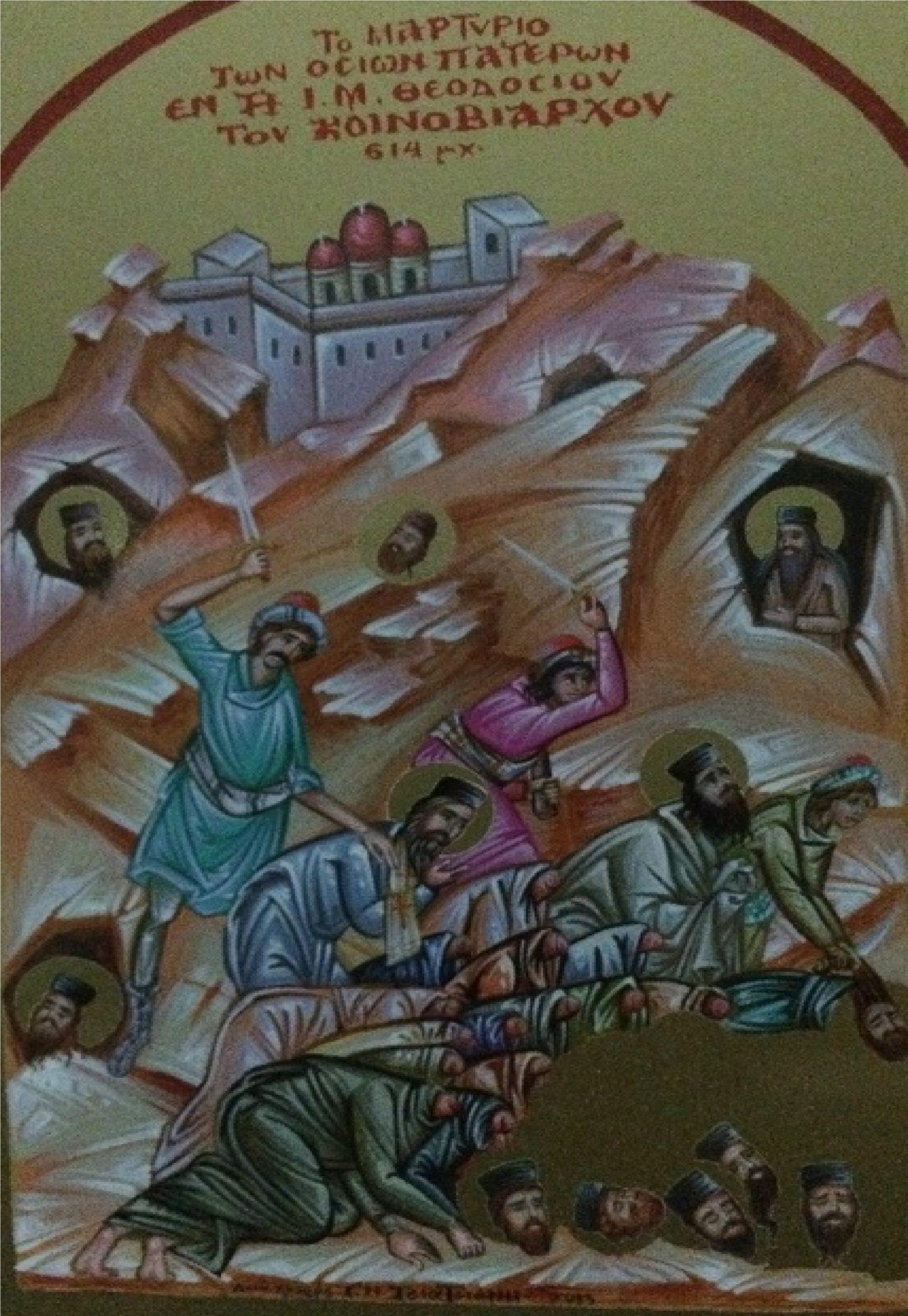 Die glorreichen Märtyrer vom Kloster des Heiligen Theodosiou