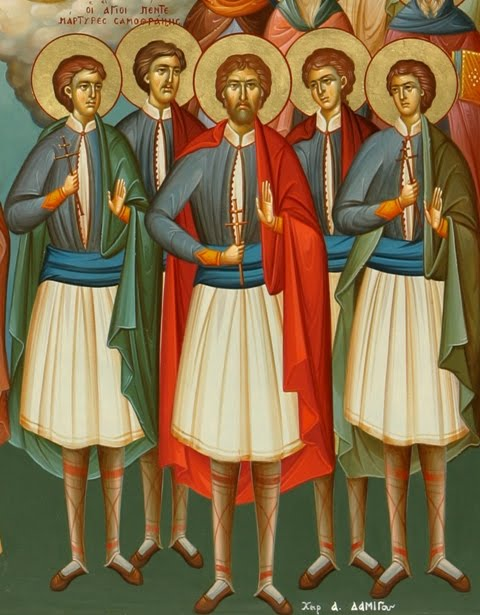 Die hl. Fünf Märtyrer von Samothraki
