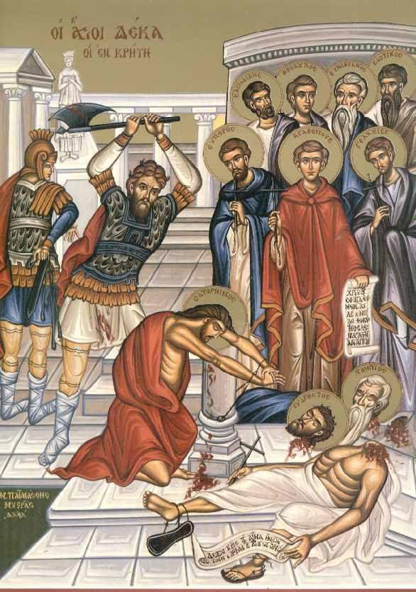 Die hl. 10 Märtyrer von Kreta