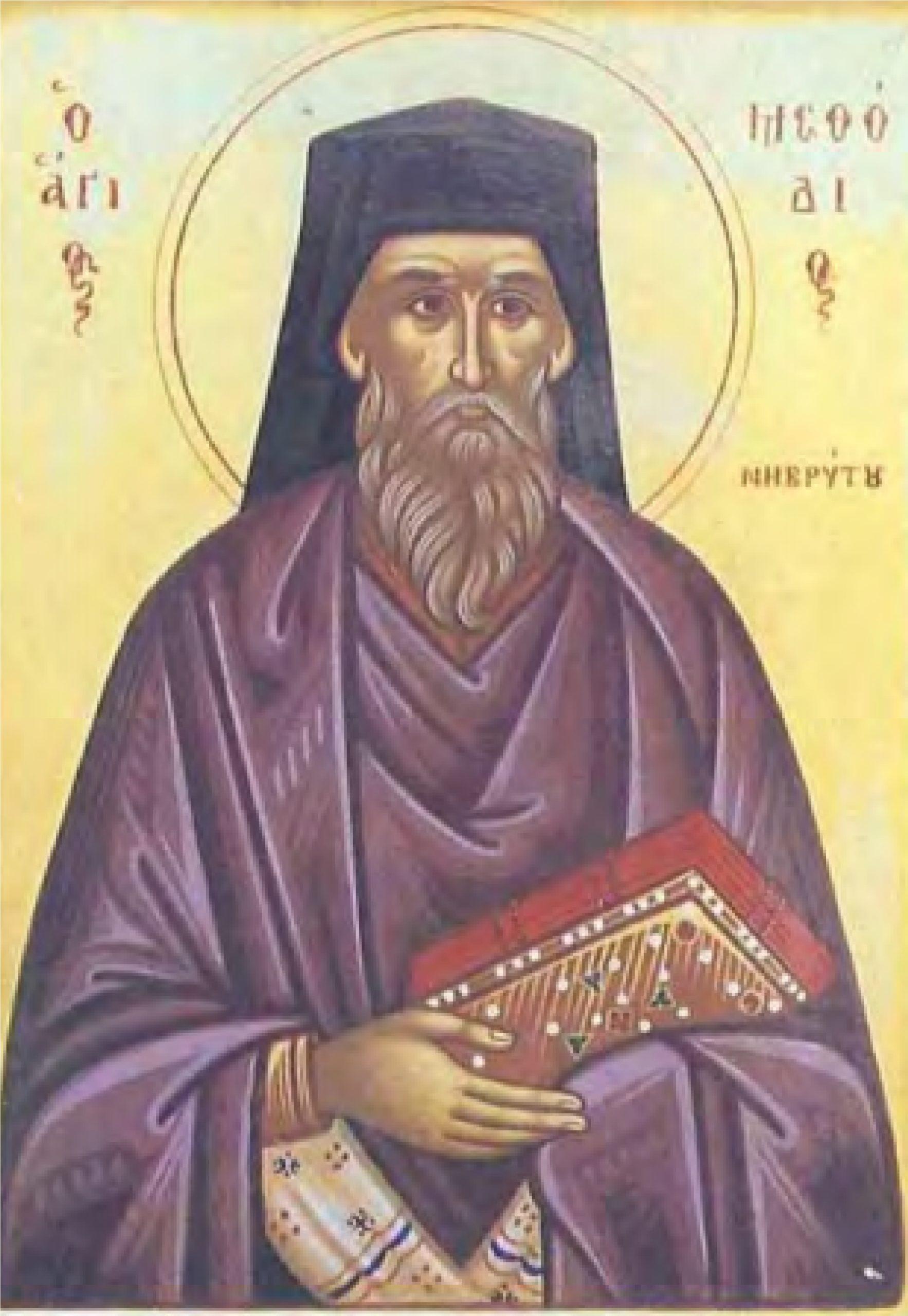 Heiliger Methodius Bischof v. Nybrit
