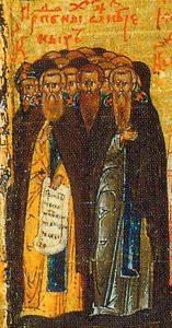 Von den Sabaite Märtyrer